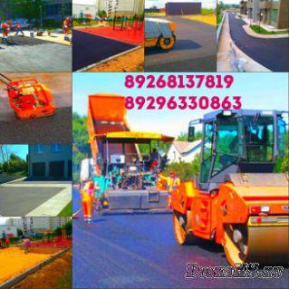 Дорожностроительная техника от компании ПРОФМАШ