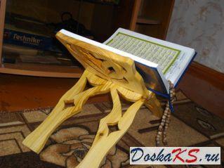 Как сделать своими руками подставку для чтения книг
